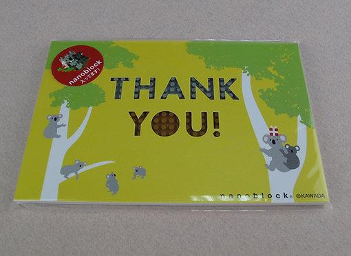 NP058 Postcard Thank You Koala