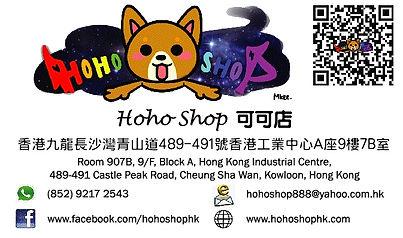 HoHo Shop 可可店 nanoblock shiba TICO brick