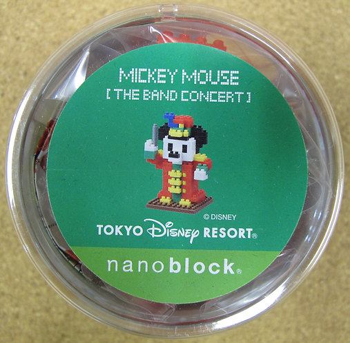 D_M_B DISNEY Mickey Mouse [The Band Concert]