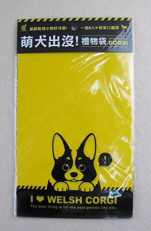 D01384_2 萌犬系列 - 哥基禮物袋