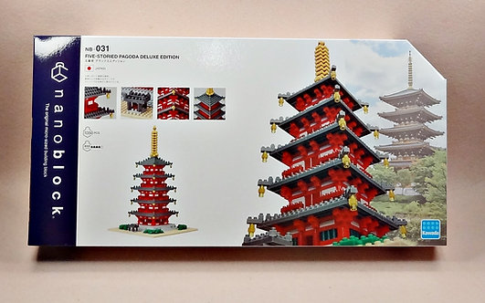 NB-031 Five-Storied Pagoda Deluxe Edition