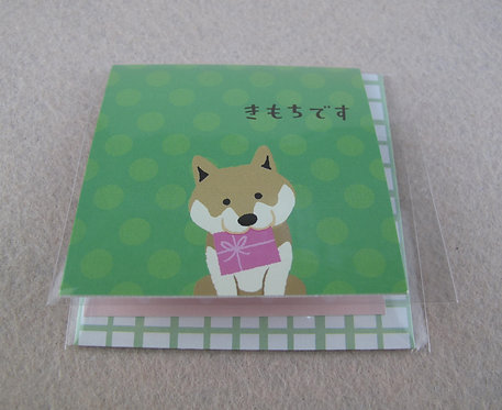 D01425 柴犬感謝咭