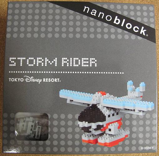 DB_STORM DISNEY Storm Rider