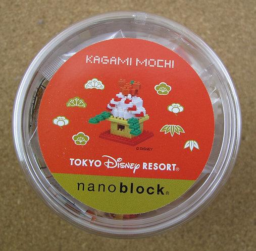 D_KM_NY2015 Kagami Mochi New Year 2015
