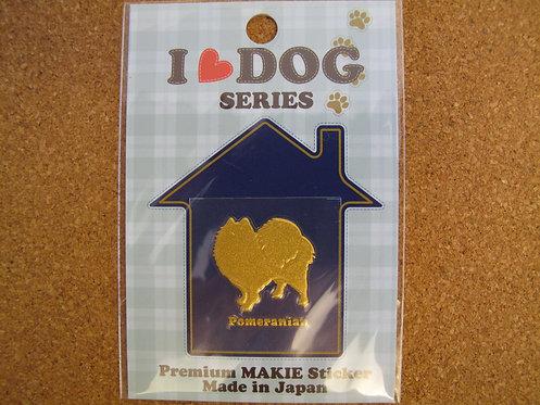D00031 狗狗貼 彩蒔絵 I Love Dog Series Pomeranian 松鼠