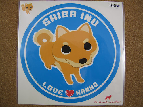 D00174 Love Wanko 防水貼 - 赤柴