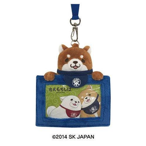D02859 忠犬Mochi証件套