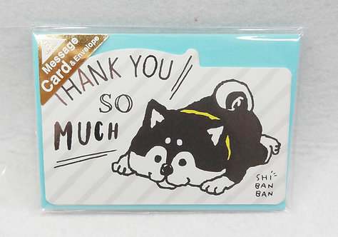 D02241_2 Shibanban message card+envelope - Thank U