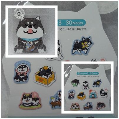 D01885_1 Shibanban Collection Sticker_black