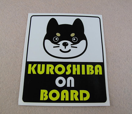"D01437_3 ""Kuroshiba on Borad"" 黑柴車貼"