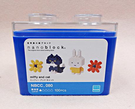 nanoblock NBCC_080 Miffy and Cat