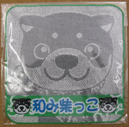 D00375 黑柴堂方巾 (  なごみ柴っこ )