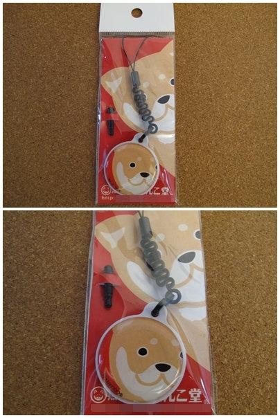 D00015 黑柴堂赤柴 (大頭) 電話繩