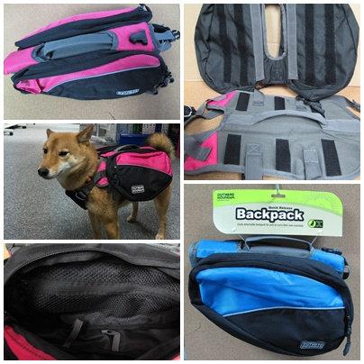 D00790 OUTWARD HOUND Backpack-M BLUE(SP_200_2)