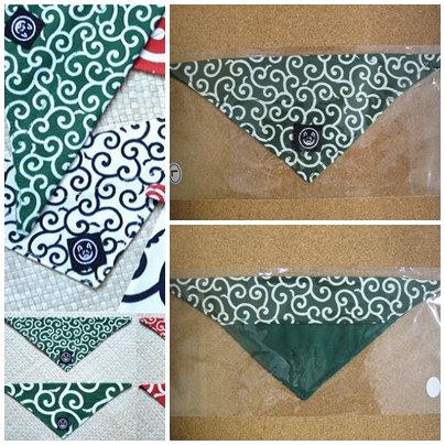 D00289 黑柴堂圍巾 - 綠底細白