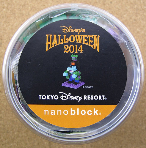 D_HALLO_G_2014 DISNEY Goofy Halloween 2014