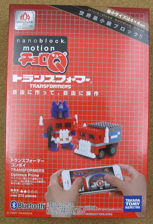 NM_OP Nanoblock Motion TRANSFORMERS Optimus Prime