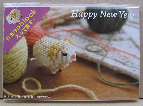 NP050 postcard Happy New Year Sheep