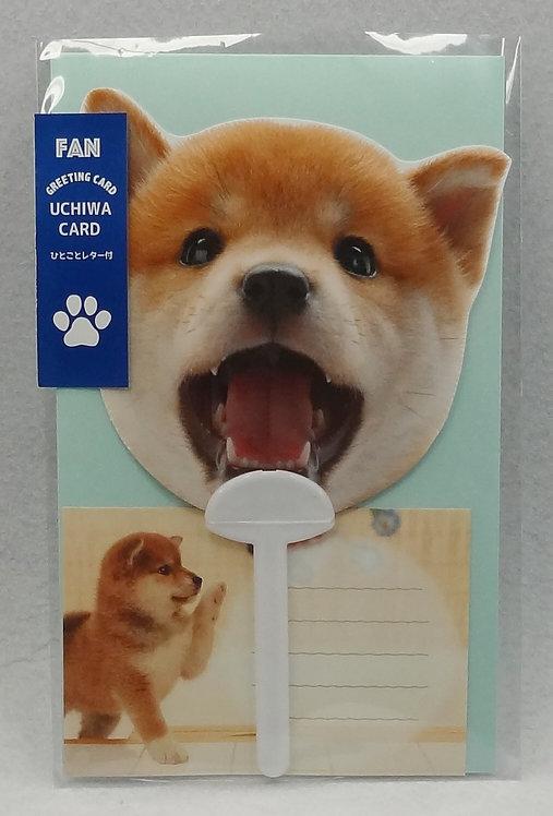 D01895 柴犬Fan Greeting Card