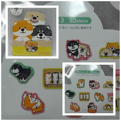 D01885_4 Shibanban Collection Sticker_three color