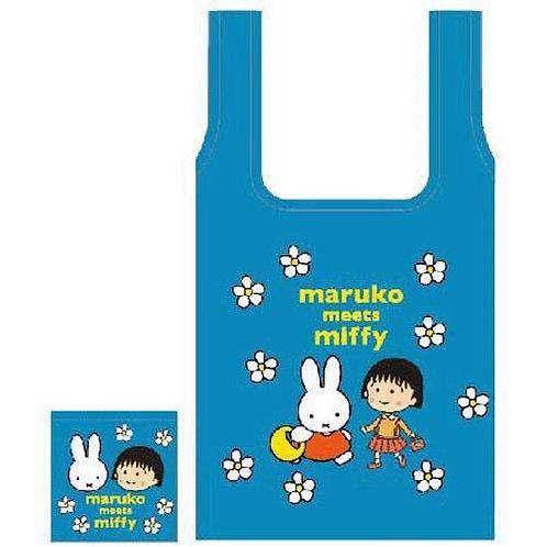 473-134 ミッフィー エコバッグ maruko meets miffy/ブルー