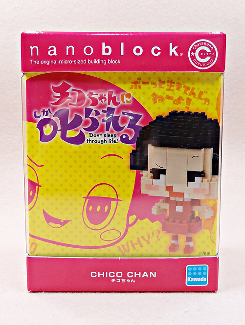nanoblock CN-01 Chico Chan