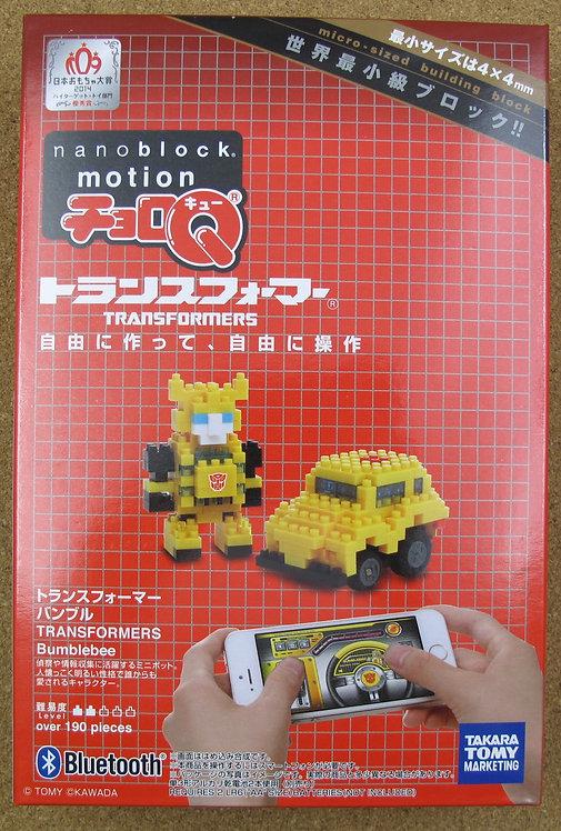NM_BEE Nanoblock Motion TRANSFORMERS Bumblebee