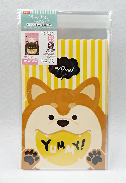 D02255 柴犬塑膠小禮物膠袋