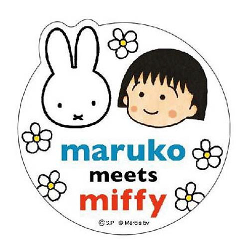 473-151 ミッフィー マウスパッド maruko meets miffy /グレー