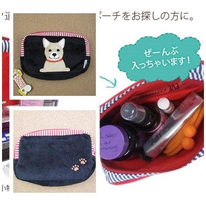 D00428 Osanpo Pouch Bag 柴犬拉鏈袋
