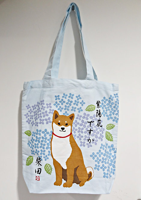 D01799 _44 柴田tote bag(あじさいですか)