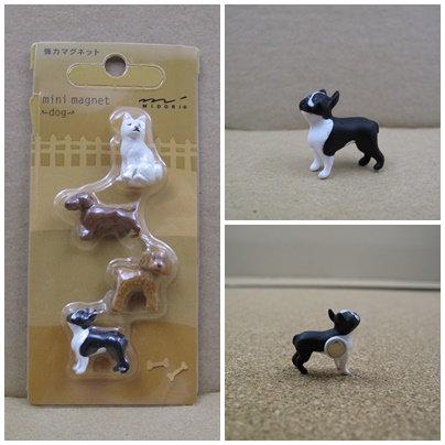 D00568 Midori Mini Magnet - Dog (老虎犬)