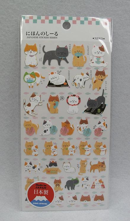 D01777 Japanese Sticker Series_Inu