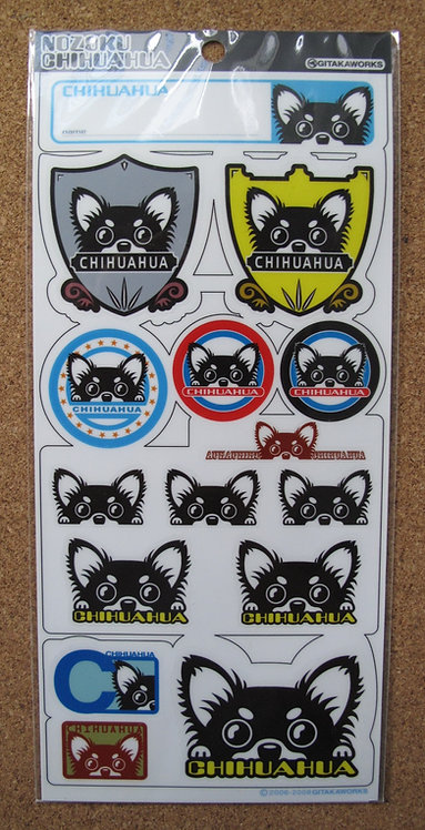 D00811 Nozoku Chihuahua 芝娃娃貼紙