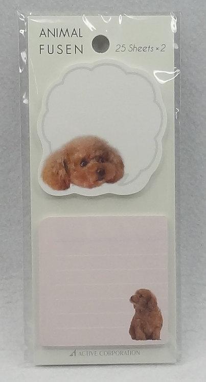 D01669_2 Animal Fusen 貴婦memo