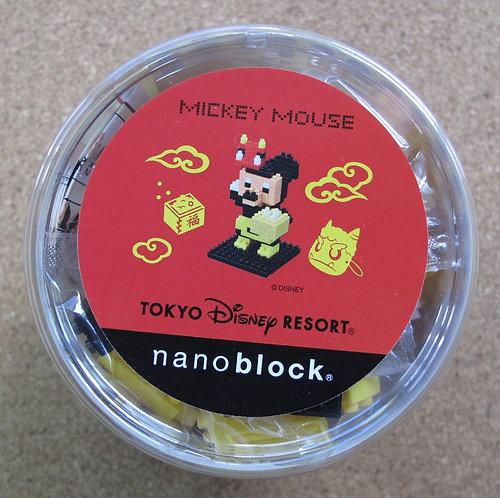 nanoblock D_MM_NY2015 DISNEY Mickey Mouse Setsubun