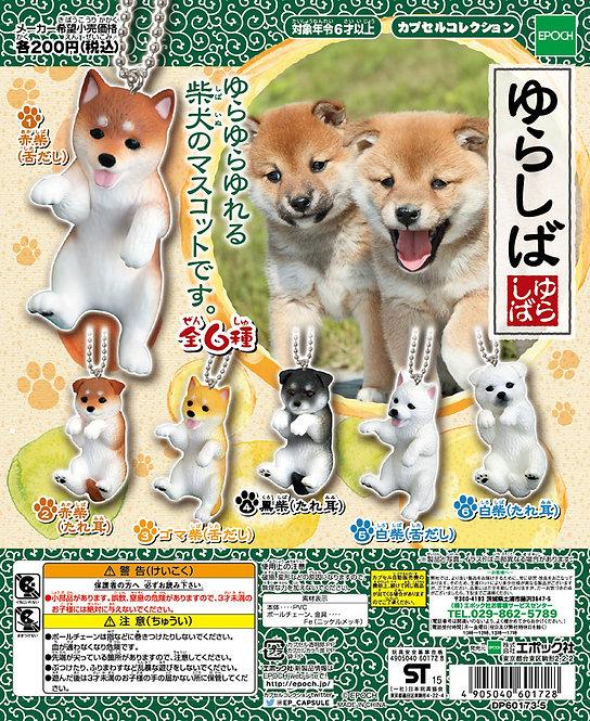 D01992 幼犬柴犬扭蛋 (一套六隻)