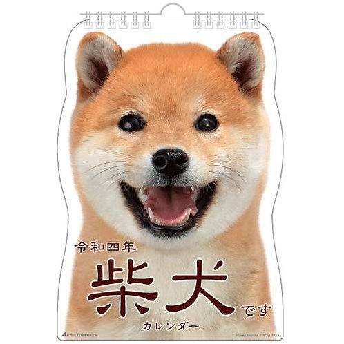 904_498 柴犬です カレンダー