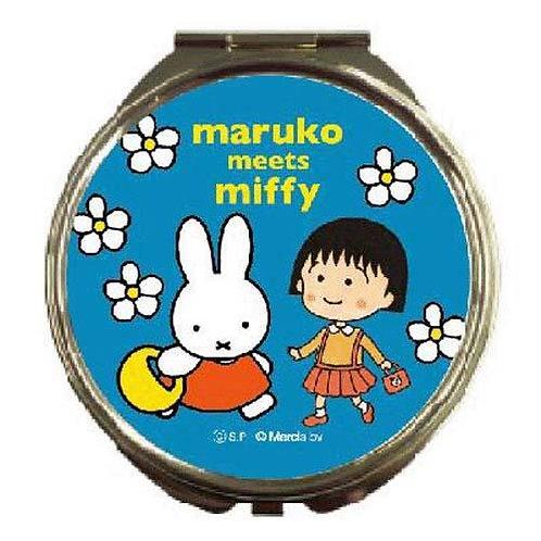473-147 ミッフィー ミラー maruko meets miffy/ブルー
