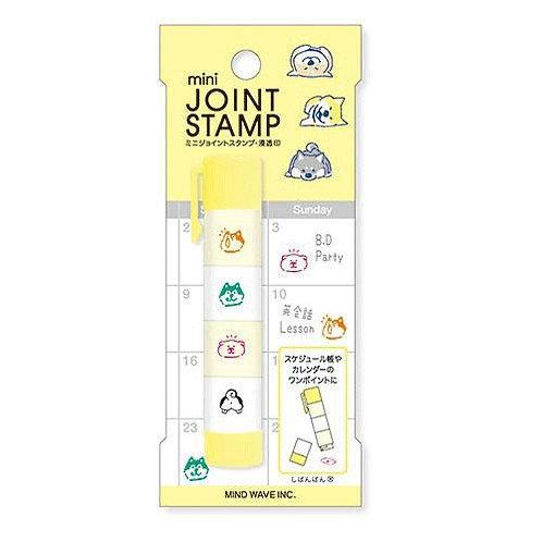 D02362_2 Shibanban Mini Joint Stamp_黃