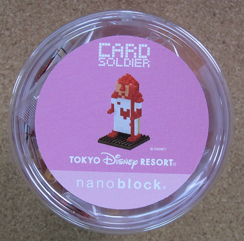 nanoblock D_CS_2015 Disney Card Soldier