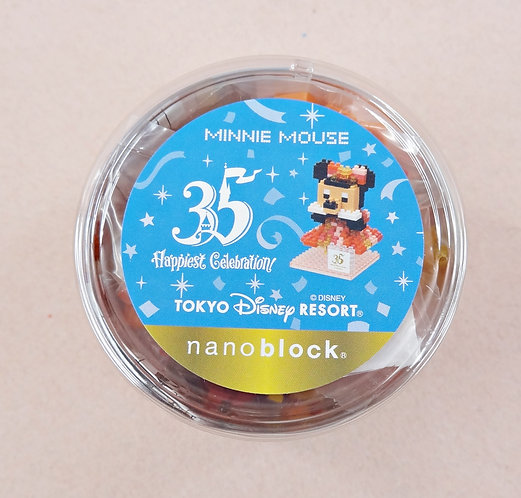 D_MN_35 DISNEY Minnie Mouse 35 Years