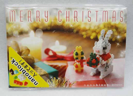 NP082 postcard Merry Christmas