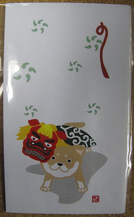 D00327 小賀禮封 - 赤柴獅子舞