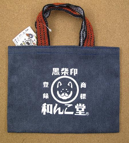 D00472 黑柴堂牛仔布手挽袋 (ロゴ)