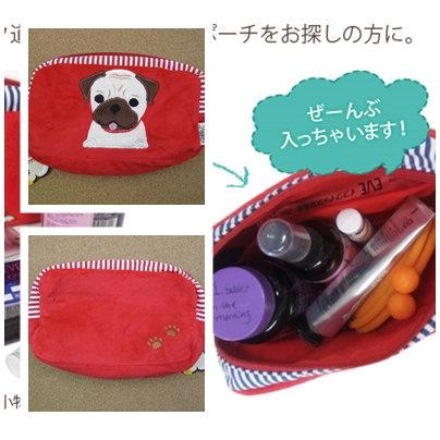 D00429 Osanpo Pouch Bag 八哥拉鏈袋