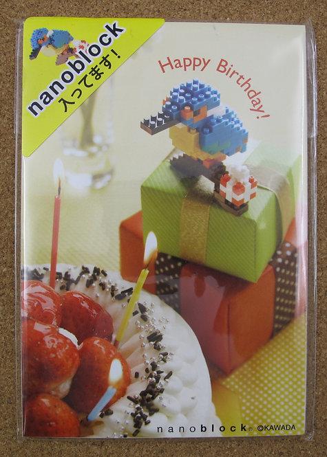 NP040 postcard Happy Birthday