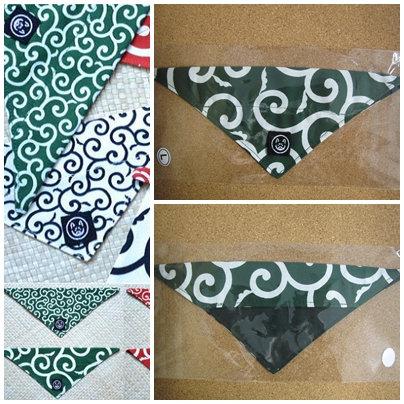 D00290 黑柴堂圍巾 - 綠底大白
