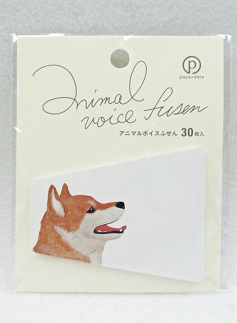 D02260 Animal Voice Fusen_Shiba