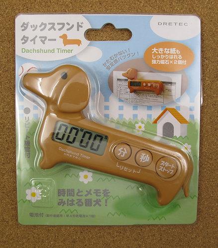 D00578 臘腸犬計時器